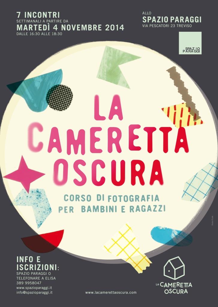 cameretta_locandina_spazioparaggi